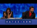 8 Out Of 10 Cats Does Countdown 12x02 - Chris Addison, Joe Wilkinson, Katherine Ryan, David O'Doherty