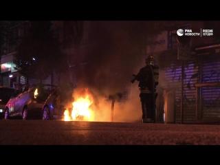 Последствия акции протеста в Париже