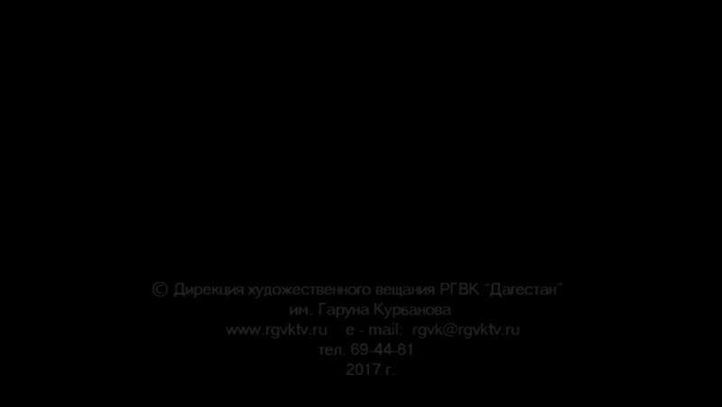 Линия судьбы: Магомедов Шугаиб Магомедович