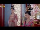 Императрица Китая 2014 г. 1 серия