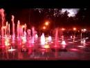 поющий фонтан в парке Горького