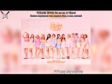 KARAOKE WJSN (Cosmic Girls) - Babyface (рус. саб)