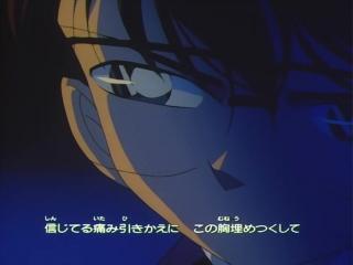 El Detectiu Conan - Opening - 09 - Destiny [Miki Matsuhashi]