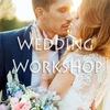 Свадебный Воркшоп в Самаре | Wedding Workshop