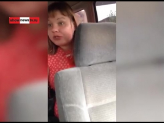 Тёлка шантажирует таксиста, обвиняя в педофилии. Real video