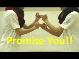 Sm30458010 - 【ひで×ちょん】Promise You!!踊ってみた【ゆいかおり】