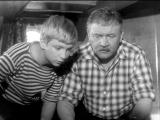 Путь к причалу. (1962).