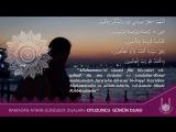 30 cu günün duası Ramazan ayının gündəlik duaları