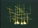 Реальное применение свастики креста тризубца и т д