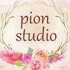 Pion-studio  Своевольный Стиль дыхание бохо 