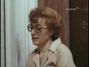 Завтрак на траве 1 (1979)