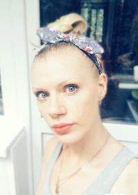 Катрин Корнеева