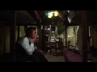 Поезд страха 1979 (пер.В.Горчаков)