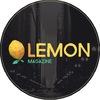 Журнал Lemon