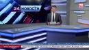 Сергей Аксёнов посетил байк-шоу мотоклуба «Ночные волки» рядом с горой Гасфорта под Севастополем