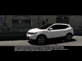 Nissan Qashqai | City 360 - Говорят, нельзя улучшить идеал (2016)