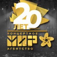 Логотип Концертное агентство МИР / Ростов-на-Дону