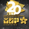 Концертное агентство МИР | Ростов-на-Дону