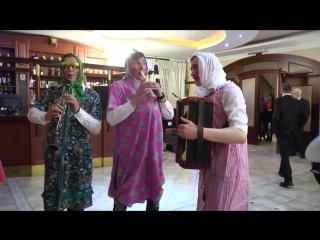бабки на весіллю гурту Шіді-ріді band