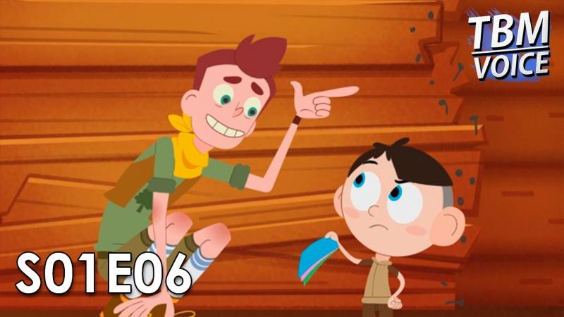 Camp Camp s01e06 | Лагерь Лагерей сезон 1 серия 6 | TBM-voice озвучка