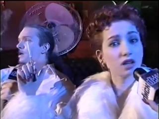 staroetv.su / Дрёма (ТВ-6, 1997) Ведущие - Анфиса Чехова и Владимир Епифанцев