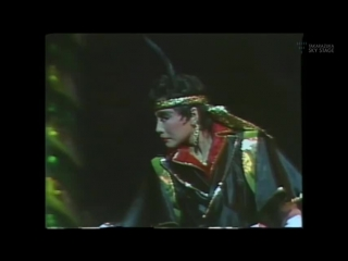 Takarazuka Chronicle 1987