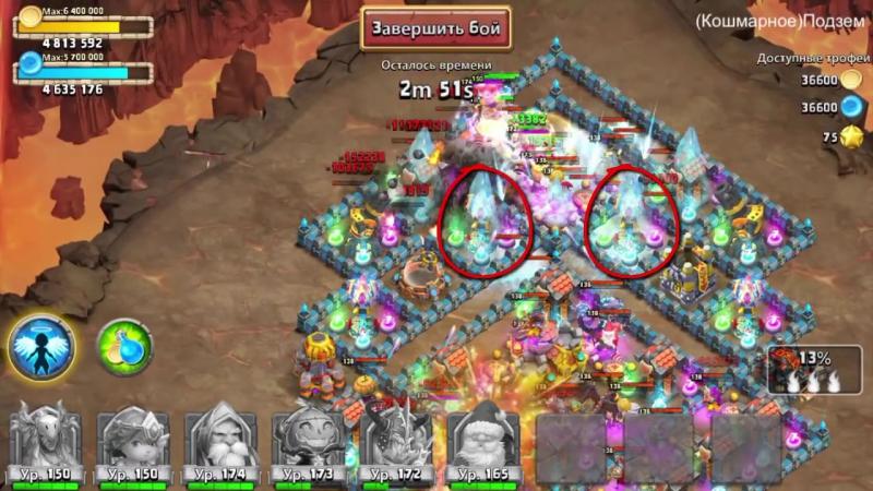 Кошмарное Подземелье 2-9, 2-10 без Минотавра, Духа Мага и Дракулы. Insane Dungeon. Castle Clash 140