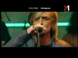 Green Grey - Живой концерт Live.(23.03.2003р.)