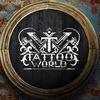 TATTOOWORLD -  Оборудование для татуировки