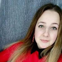 Наталья Адгамова