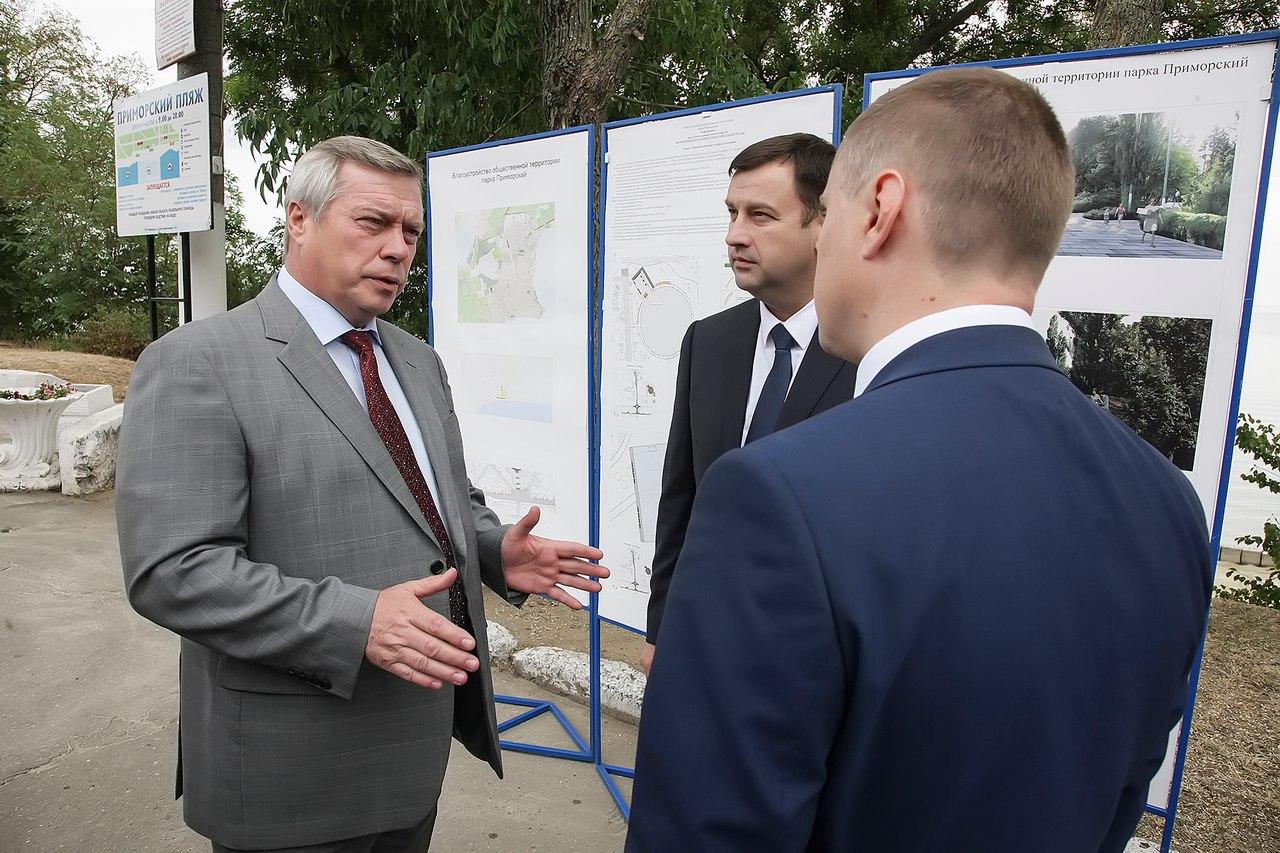 Губернатор Василий Голубев: «Приморский парк Таганрога нуждается в обновлении»