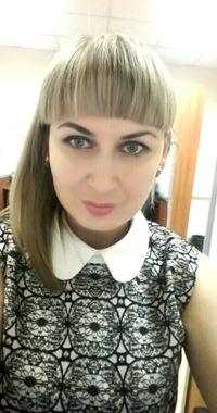 Арина Лисаченко