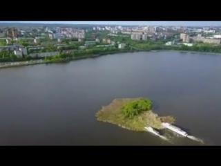 Таинственный остров на ижевском пруду!