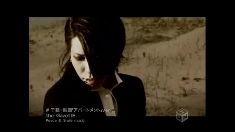 The GazetE. Chizuru -PV-