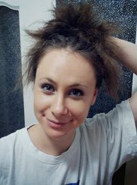 Елена Самойлова