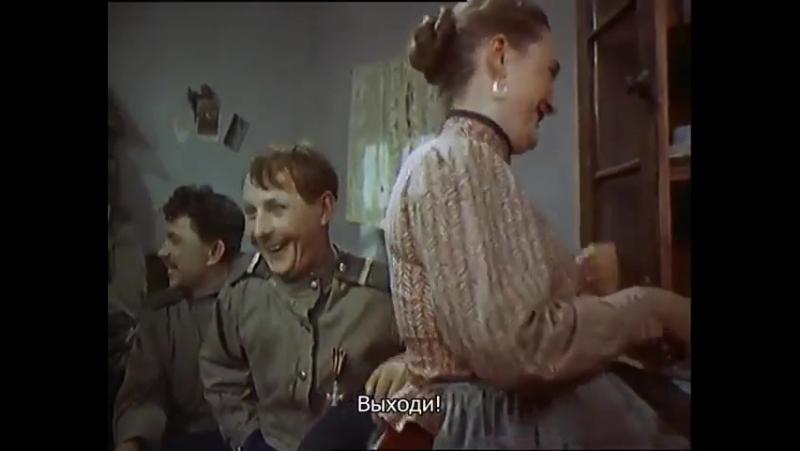 Тихий Дон. (1957-1958).