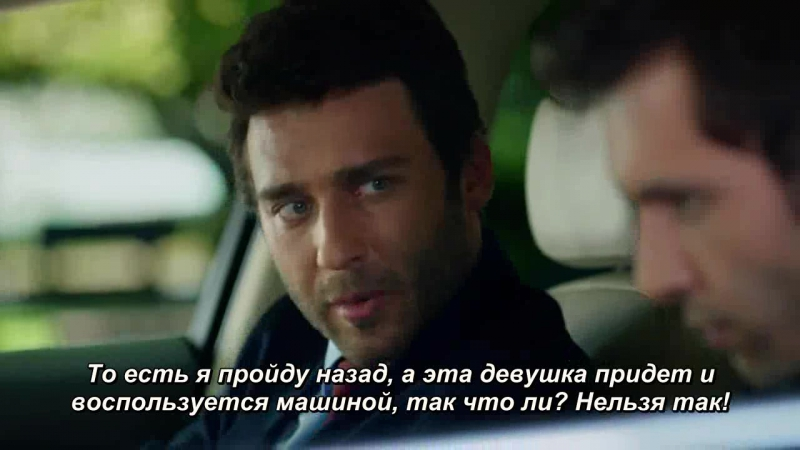 Ateşböceği / Светлячок (1 фрагмент) с русскими субтитрами