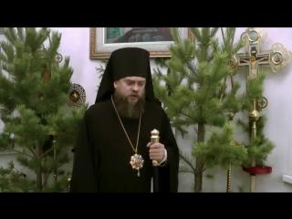 Рождественское поздравление епископа Филиппа 2014г
