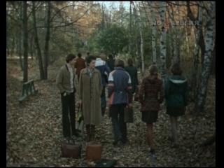 «Осенняя история» (1979) - социальная драма, реж. Инесса Селезнёва