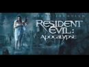 Обитель зла 2: Апокалипсис Resident Evil: Apocalypse, 2004