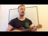 Норвежец поёт на норвежском - H