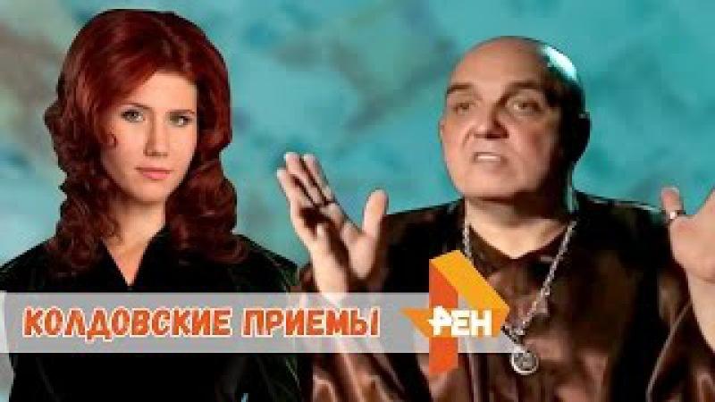Игорь Мерлин на РенТВ