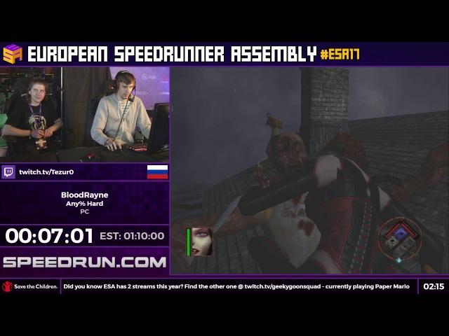 ESA17 Speedruns - BloodRayne [Any% Hard] by Tezur0
