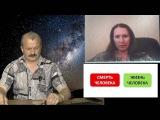 Алексей Кунгуров. Творение Человека. Беседа с Валентиной Когут