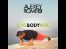 Alexey Romeo - Super Body Mix (2017)