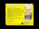 Archiv rocku - Pavel Sedláček - Singly a EP (Full Album)