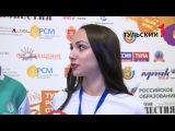 Юлия Волкова и Артемий Манукян пообщались с участниками Всероссийской студвест...
