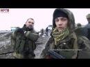 Трофейные видео укропов И тут пришли ополченцы 21