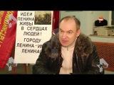Коммунисты выставили Ди Каприо, мечтающему сыграть Ленина, суровые требования 22...