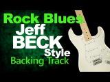 Rock Blues Jeff Beck style Jam Track E minor